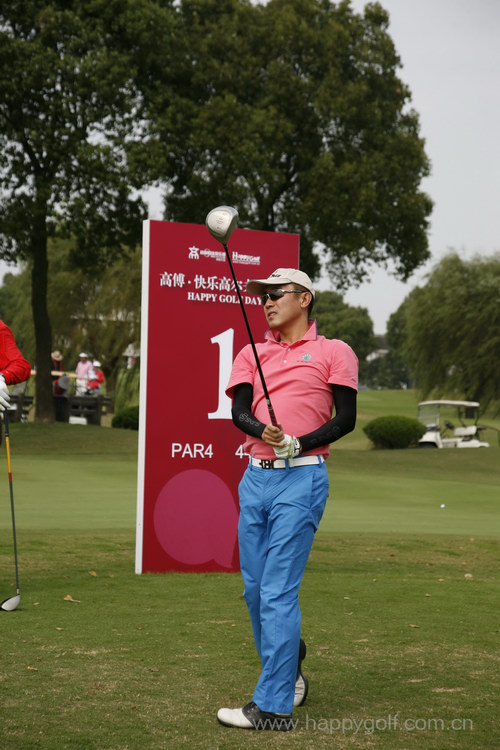 Corporate Golf Events Arrangement